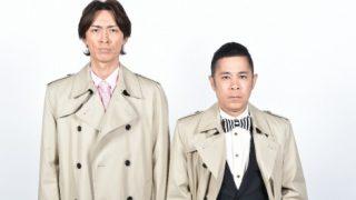 矢部浩之と岡村隆史の宣材写真