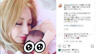 加藤紗里さんが出産した時の写真
