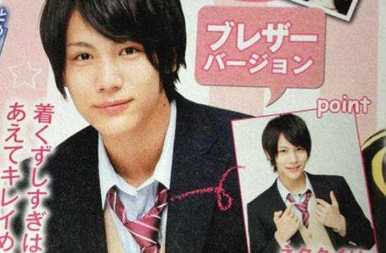 中川大志さんの中学生時代の画像