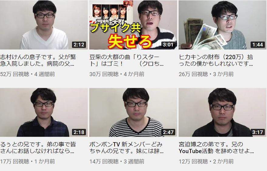 ナイス 達也 チャンネル